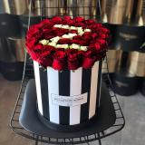 Zebra Desing Z Harf Yuvarlak Kutu Gül Billionaire Roses